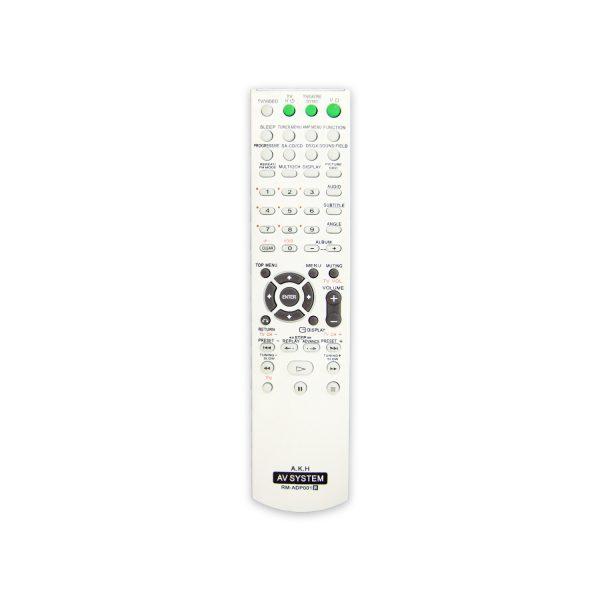 کنترل دی وی ضبطی دیDVD سونی SONYاصلی مدل RM-ADP001